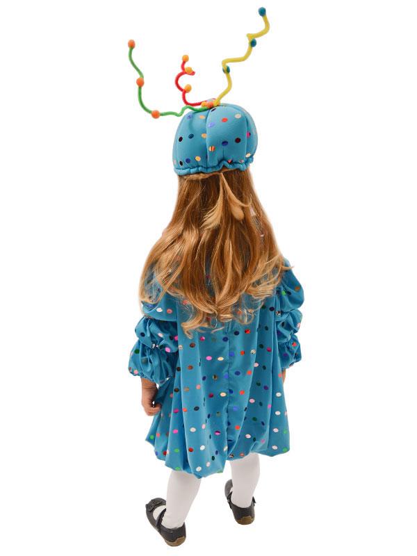 Αποκριάτικη Στολή για Παιδιά Κονφετί