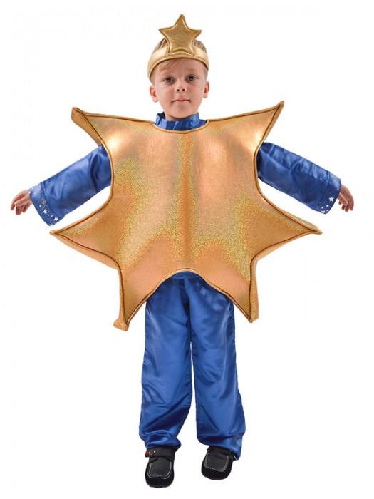 Στολή για τα Χριστούγεννα Παιδική Αστέρι