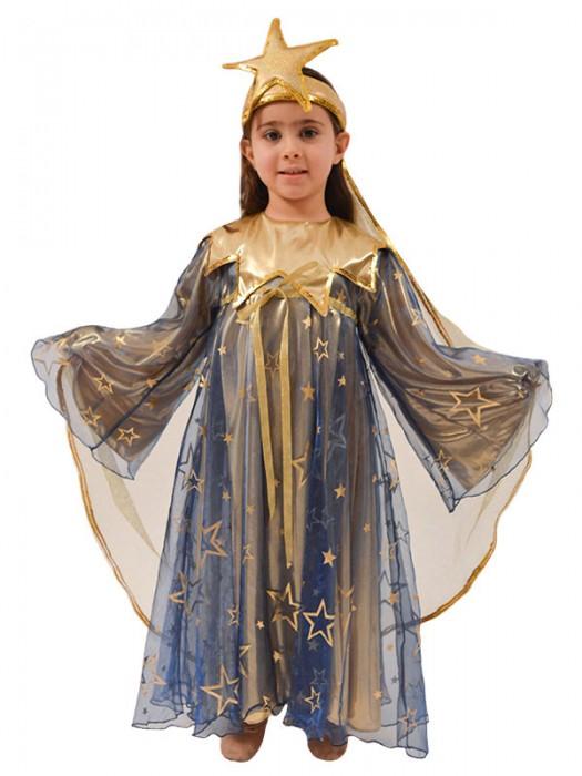 Στολή Χριστουγεννιάτικη Παιδική Αστεράκι Χρυσό