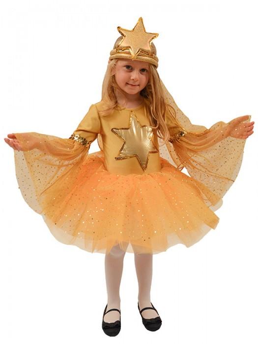 Κοριτσίστικη Μπαλαρινέ Στολή Αστεράκι χρυσό